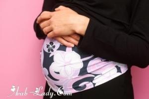 نصائح للتغلب على مشاكل ومتاعب الحمل