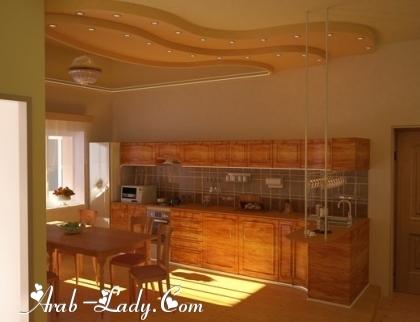 مجموعة من ديكورات المطبخ 139865973788.jpg