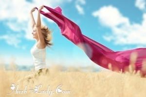5 نصائح لتنعمي بالسعادة في حياتك 142389593455