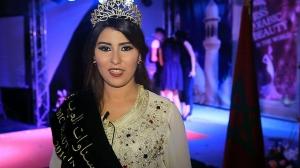 المغربية نجلاء العمراني تحصد لقب