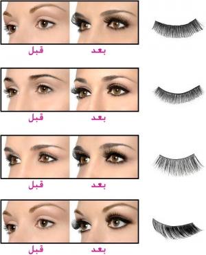 لتعزيز نمو رموش العين وكثافتها فى ثلاثة أسابيع