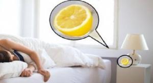 لا تنامي قبل وضع حبة من الليمون الى جانب سريرك لهذه الأسباب