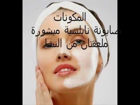شاور جل طبيعي لتبييض بشرتك من صنع يديك - مجلة المرأة العربية